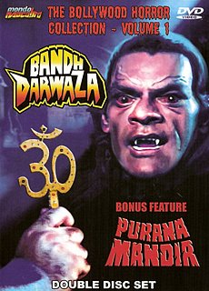 The 'Does anyone know where to buy these dvds?' topic Bandhdarwaza