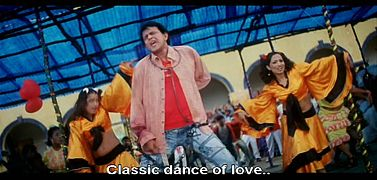 Song: Classic Dance of Love - mit Mithun Chakraborty