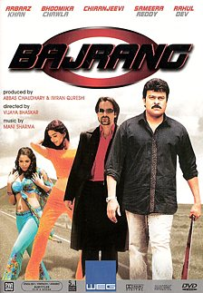 Hindi DVD Cover!