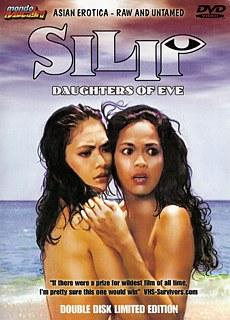 Philippine Pene Movie 1985